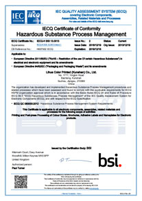 iecq-certificate-of-conformity-hazardous-substance-process-management.jpg