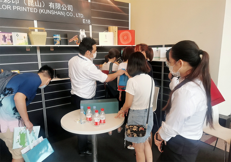 Lihua Group was invited to participate in the Shanghai International Luxury Packaging Exhibition