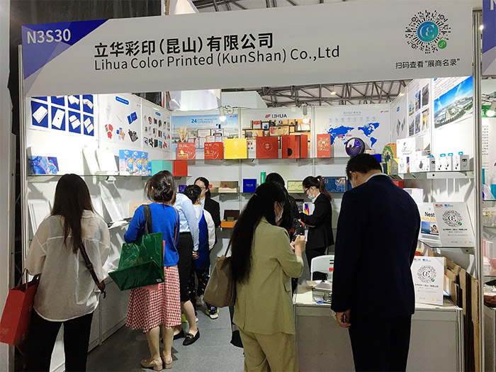 Lihua Color Printing was invited to participate in the 26th Shanghai Beauty Expo in 2021 (Shanghai CBE)